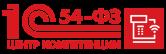ККТ 54-ФЗ 54-ФЗ: ККМ с передачей данных